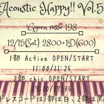 【12月15日】Acoustic Happy!! 【新宿】